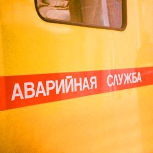 Аварийные службы Касторного