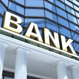 Банки Касторного