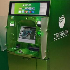 Банкоматы Касторного