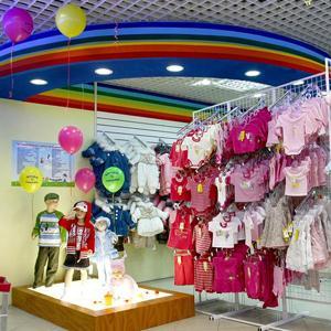 Детские магазины Касторного