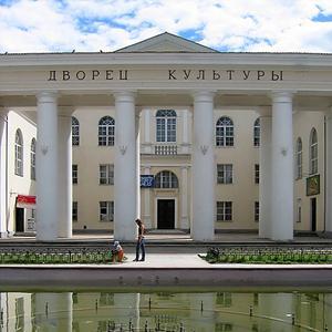 Дворцы и дома культуры Касторного