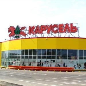 Гипермаркеты Касторного