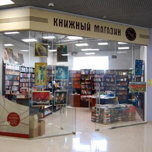 Книжные магазины Касторного