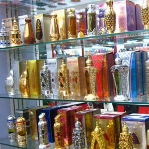 Парфюмерные магазины Касторного
