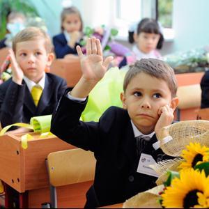 Школы Касторного