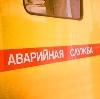 Аварийные службы в Касторном