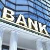 Банки в Касторном