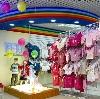 Детские магазины в Касторном