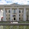 Дворцы и дома культуры в Касторном