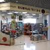 Книжные магазины в Касторном