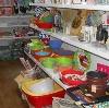 Магазины хозтоваров в Касторном