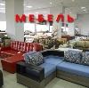 Магазины мебели в Касторном