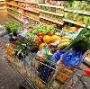 Магазины продуктов в Касторном