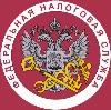 Налоговые инспекции, службы в Касторном