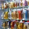 Парфюмерные магазины в Касторном