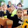 Школы в Касторном