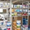 Строительные магазины в Касторном