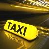 Такси в Касторном