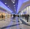Торговые центры в Касторном