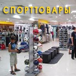 Спортивные магазины Касторного